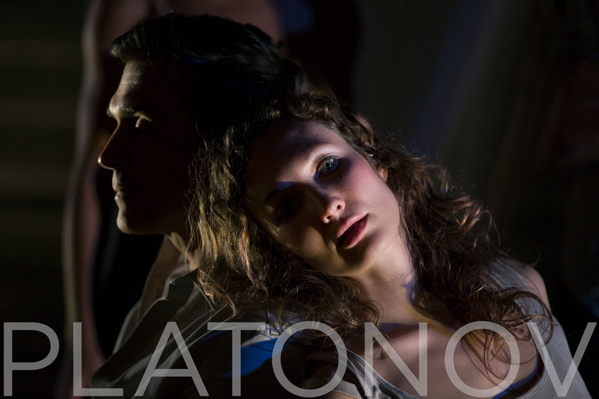 Platonov, or A Play with No Name